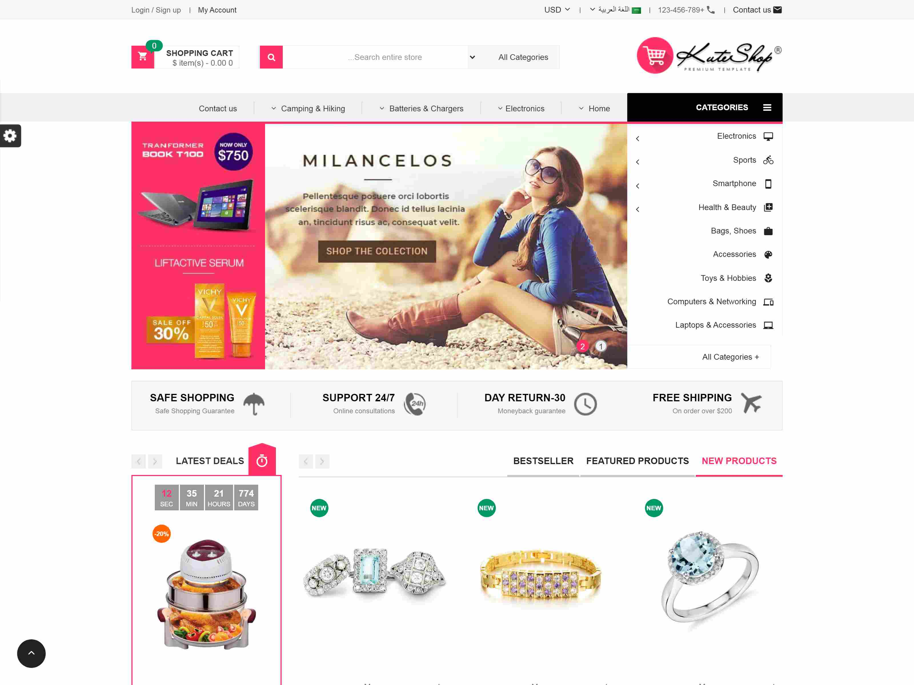 KuteShop - Fashion, Electronics & Marketplace Prestashop 1.7 Theme (RTL Supported)